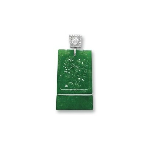 Jadeite Plaque and Diamond Pendant (verso)