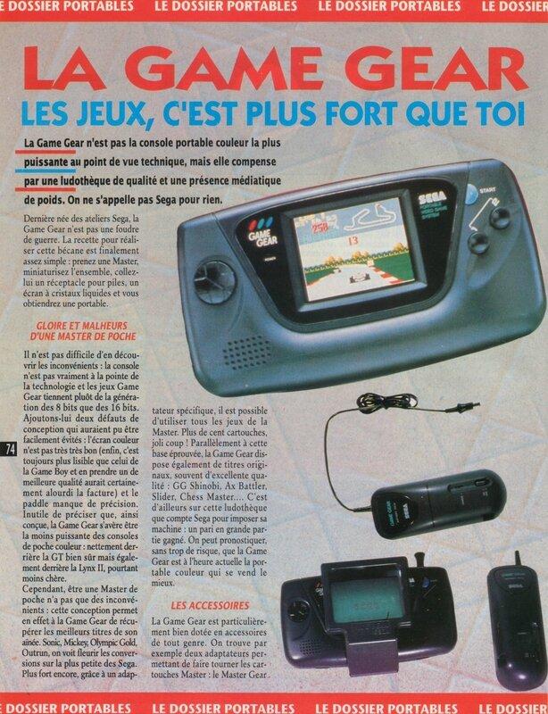 Game Gear 9
