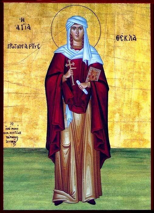 Sainte Thècle