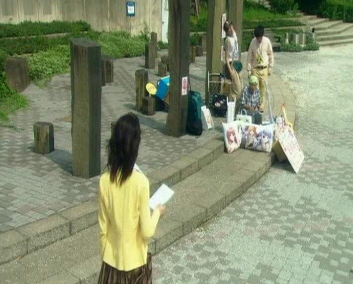 canalblog Drama Densha Otoko041