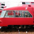 7019F, Inuyama eki