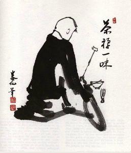 site zen 4 thé