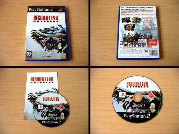 PS2_REO_PAL