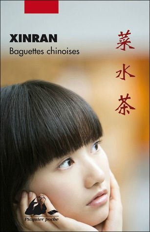 xinran-baguettes-chinoises