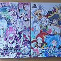 Unboxing : genkai tokki : moero crystal & seven pirates - limited edition