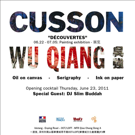 Cusson and Wu qiang final