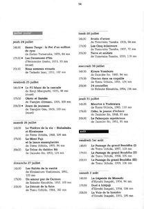 Canalblog Cinéma Rétro 1997 02 08