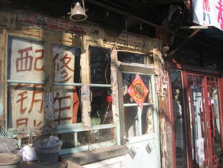 Beijing_Lunar_New_Year_2009_540
