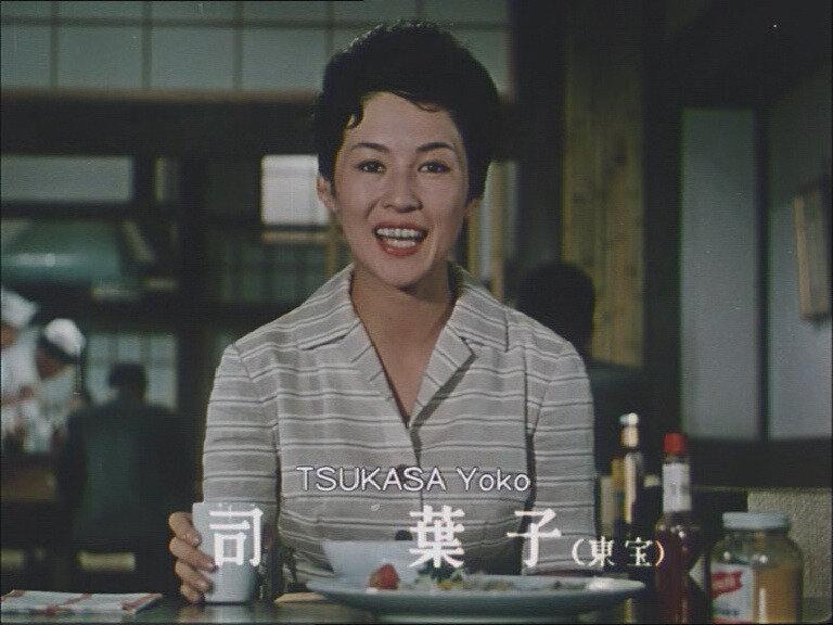 Film Japon Ozu Fin D Automne 00hr 01min 10sec