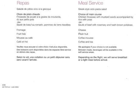 menu_af_2