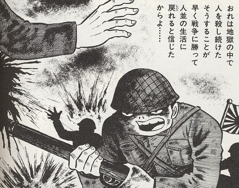 Canalblog Manga Furigana051