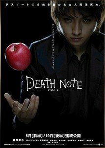 medium_Death_Note