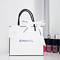 First chanel experience