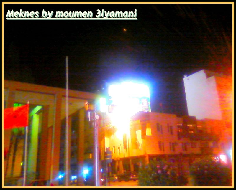 Place Administrative Meknes by night