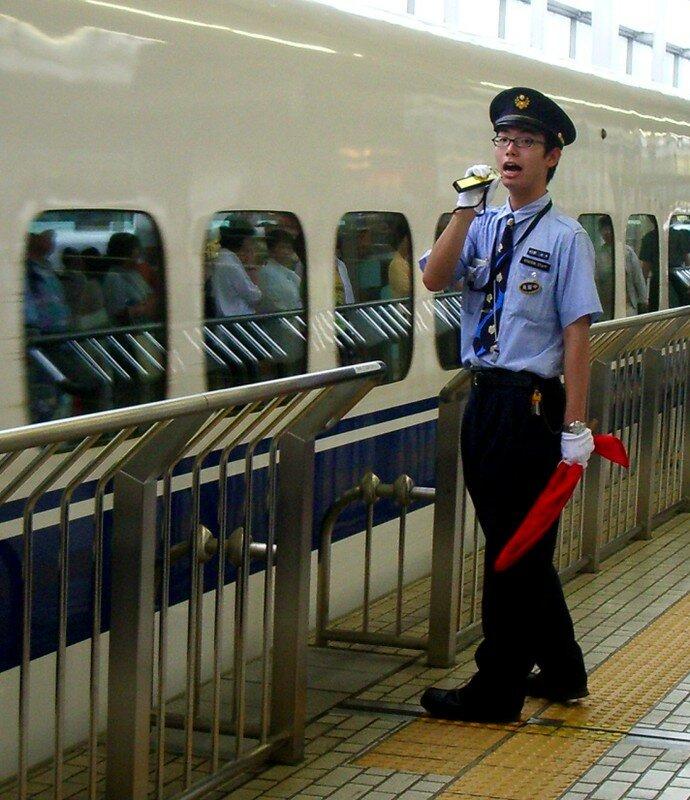 Nagoya shinkansen ekichô