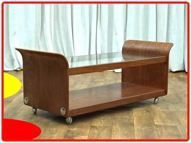 TABLE BASSE TULIPE de V. WILKINS G-PLAN TECK 1960