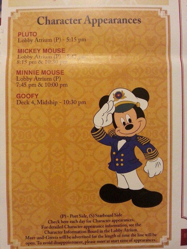 1 semaine de rêve sur le Disney Magic en Méditerranée - Du 23 au 30 Août 2014 98634559