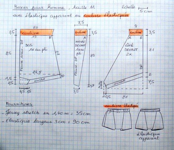 Гамак схема плетения