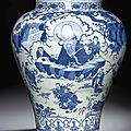A massive blue and white 'Daoist Immortals' jar, guan, Jiajing six-character mark within double circles and of the period (1522-1566)