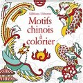 Coloriages chinois