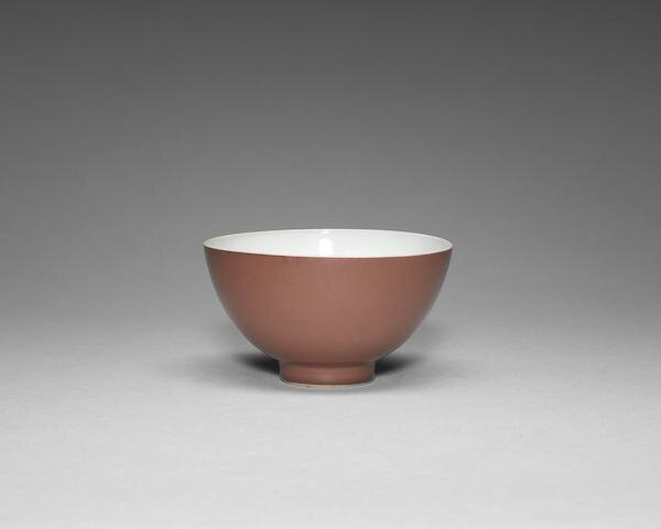 A small copper-red glazed bowl, Yongzheng six-character mark and of the period