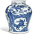 A blue and white 'Mythical Beast' jar, Qing dynasty, Shunzhi period (1644-1661)