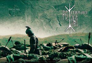 Hua_Mulan_04