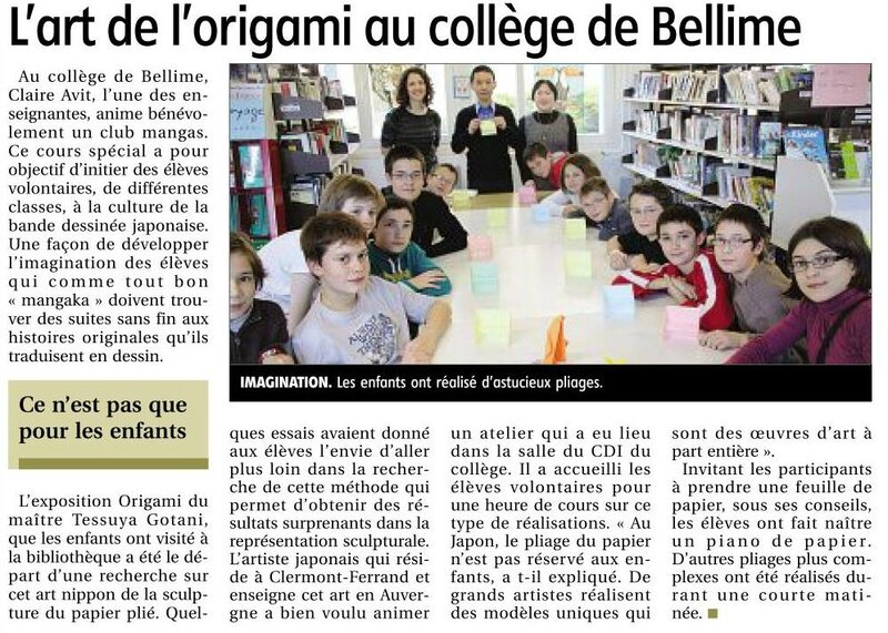 article journal montagne Courpiere 14122013
