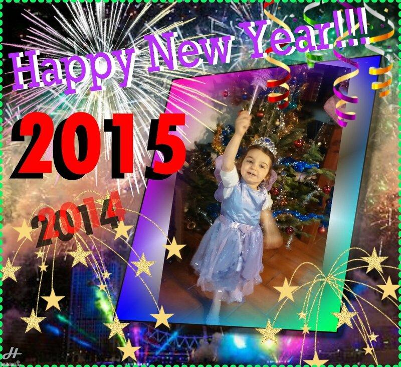 Bonne et heureuse Année à vous tous.