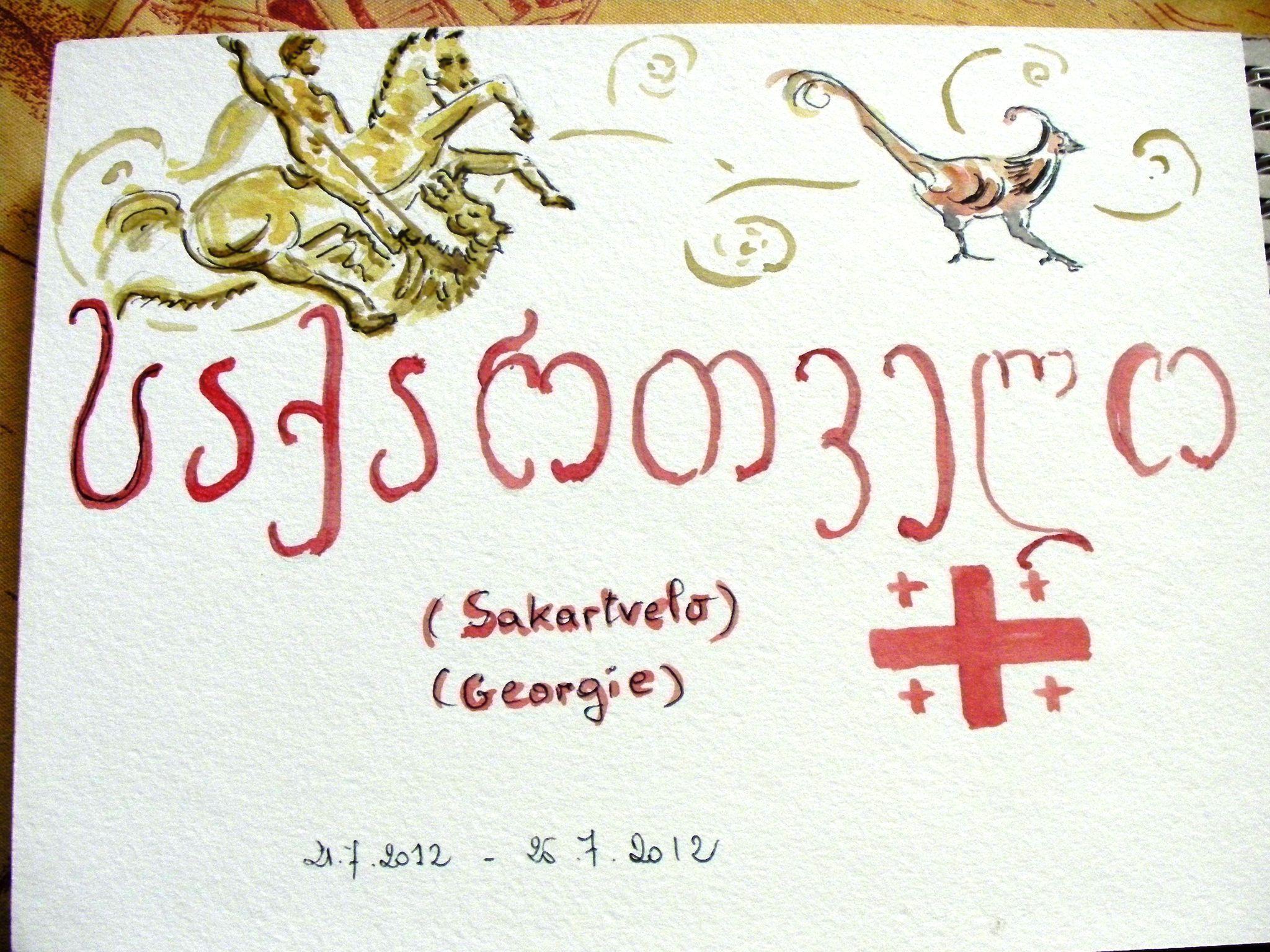 La Géorgie, comme l'Arménie, a un alphabet spécifique.