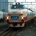 'Noto' JR 489系 arrivant à Kanazawa.