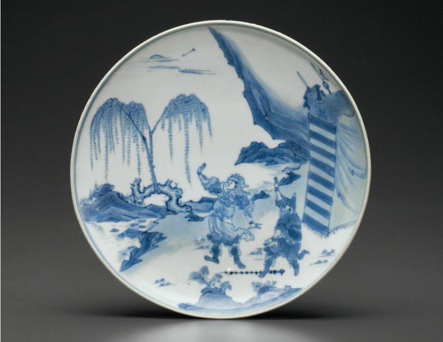 A blue and white shallow bowl, Chongzhen period, circa 1643