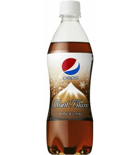 Pepsi Montblanc