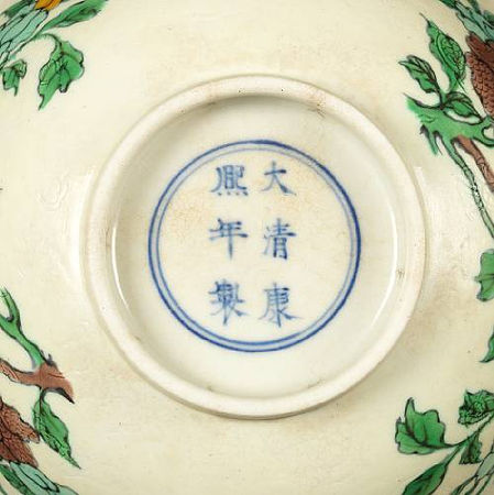 A_famille_verte_biscuit_enamelled_incised_bowlZ