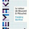 Lectures : frédéric berthet & yvan gradis