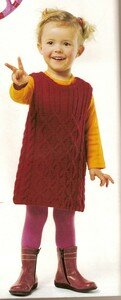 robe_rouge_en_torsade