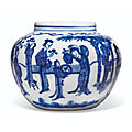 A rare small blue and white jar, jiajing six-character mark in underglaze blue in a circle and of the period (1522-1566)