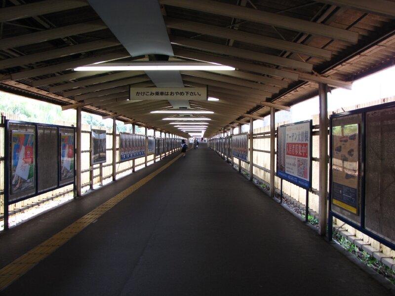 Le passage couvert d'Ozone, Nagoya.