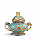 A rare imperial gilt-bronze and cloisonné enamel incense burner and a cover