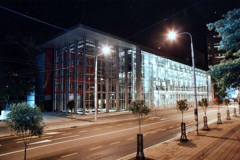 Théâtre dramatique yougoslave de Belgrade
