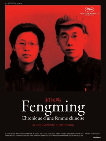 Fengming 3