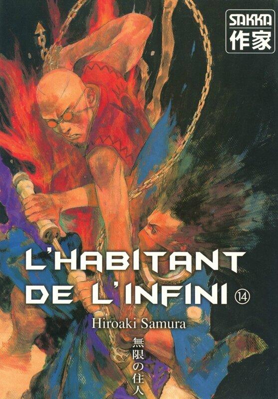 Canalblog Manga Habitant Infini Couvertures014
