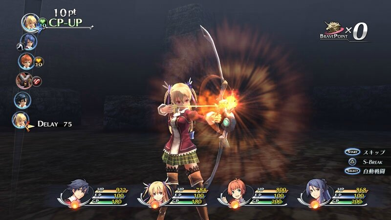 The-Legend-of-Heroes-Trails-of-Cold-Steel_2015_09-09-15_001