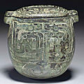 A rare small bronze vessel and cover, eastern zhou dynasty, early spring and autumn period, 8th century bc