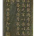 An imperially inscribed celadon jade album leaf, mark and period of qianlong, dated yichou year (in accordance with 1745)