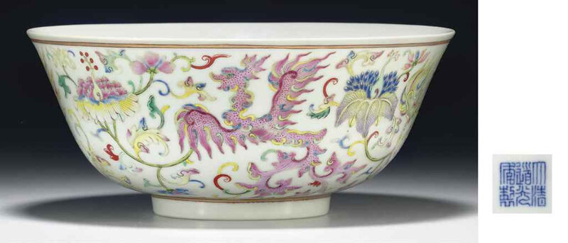 2011_NYR_02427_1820_000(a_famille_rose_phoenix_bowl_daoguang_seal_mark_in_underglaze_blue_and)