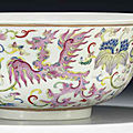 A famille rose 'phoenix' bowl, daoguang seal mark in underglaze blue and of the period (1821-1850)