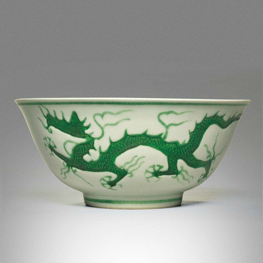 A fine green-enameled 'Dragon' bowl, Zhengde mark and period (1506-1521)
