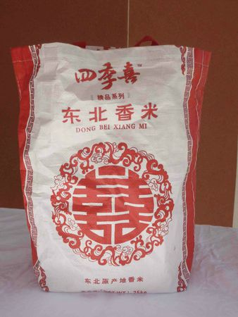 sac dong bei rouge
