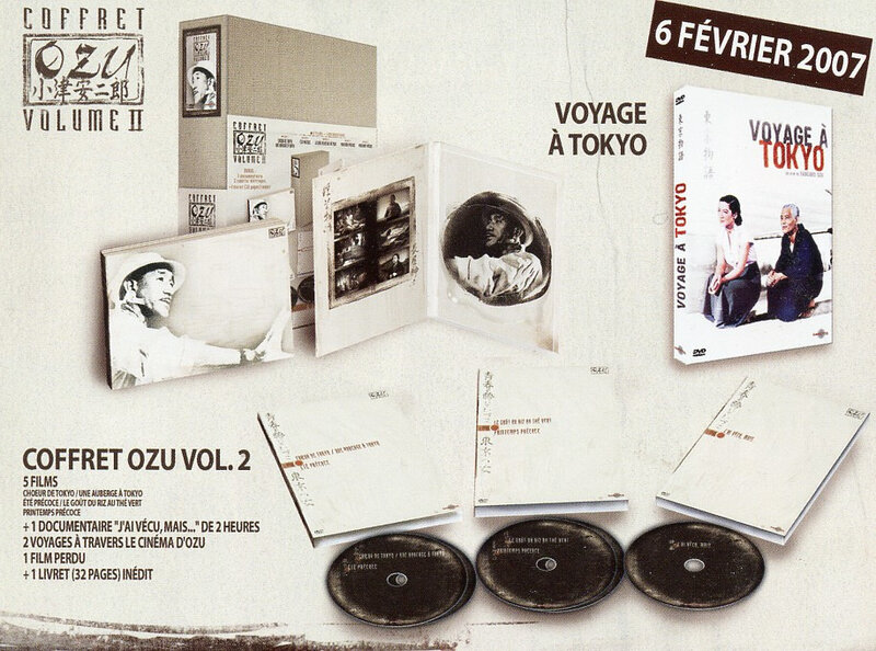 CanalBlog Cinema Ozu DVD22 Coffret02